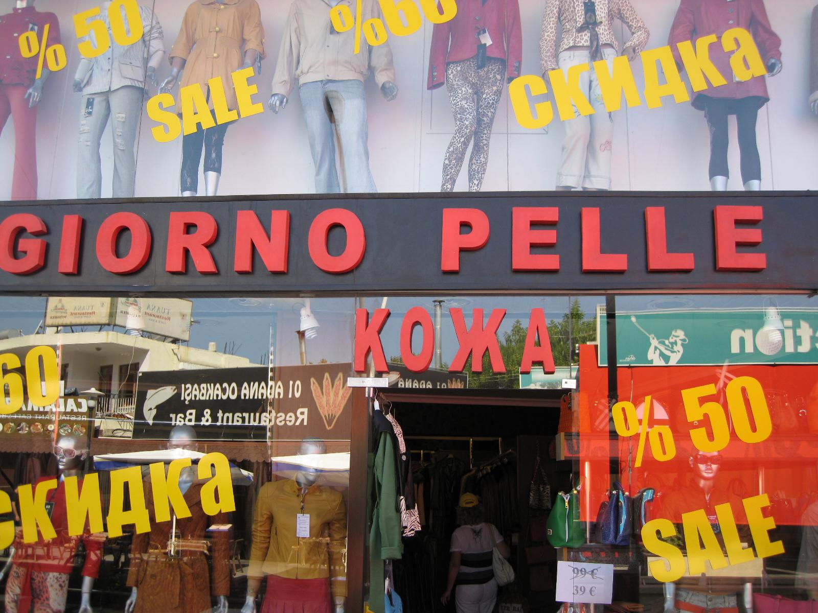 b59b602be2a Турция  шоппинг в Белеке. Торговые центры в Белеке. Фото магазинов ...