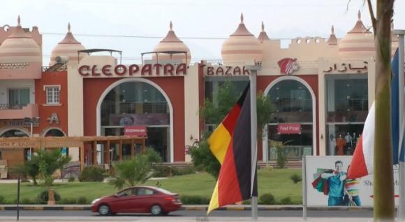 торговый центр Cleopatra bazar