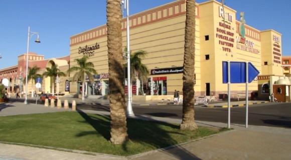 Торговый центр Эспланда