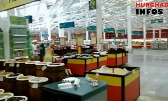 гипермаркет Spinneys