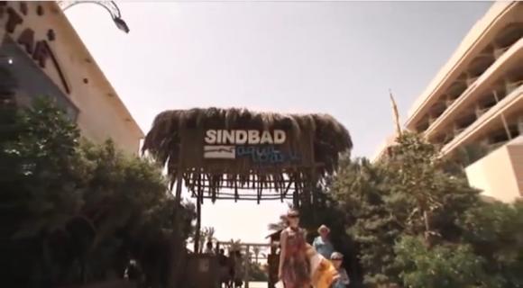 Вход в аквапарк Синдбад