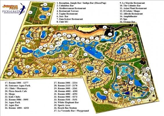 схема отеля и аквапарка джангл аквапарк