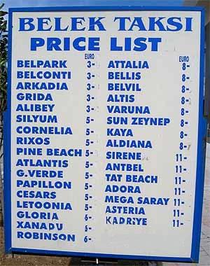 А здесь цены из Белека до ближайших отелей. Между прочим, все они расположены в шаговой доступности.